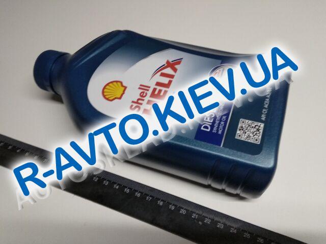 Масло моторное 10W-40 синт. SHELL Helix Diesel HX7  1л