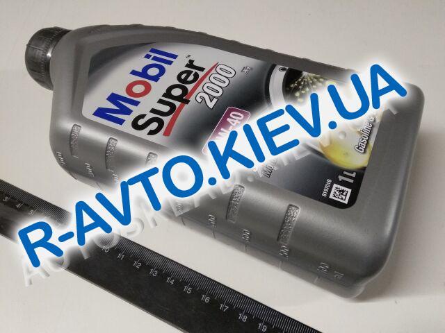 Масло моторное 10W-40 синт. MOBIL Super 2000 X1  1л.