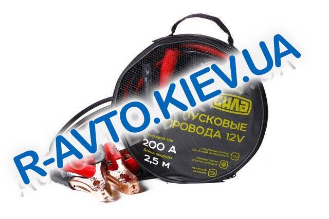 Крокодилы+провода для прикуривания АКБ (200А) СИЛА (900303) 2,5м