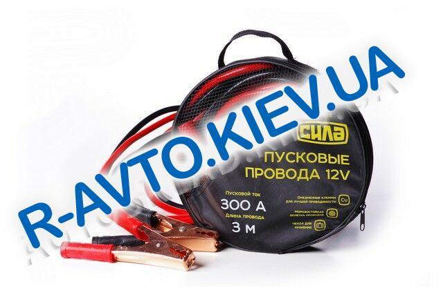 Крокодилы+провода для прикуривания АКБ (300А) СИЛА (900305) 3м