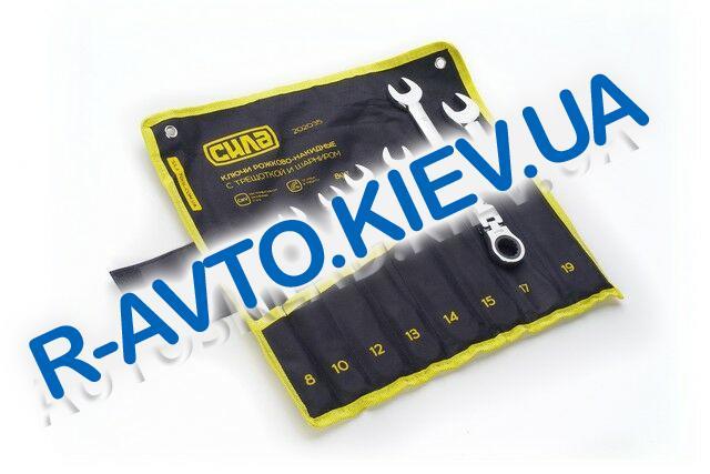 Ключи (набор) СИЛА (202035) 8 шт. 8-19  в чехле|CrV|рожково-накидные с трещоткой и шар