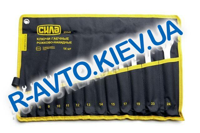 Ключи (набор) СИЛА (201147) 14 шт. 6-24  в чехле|CrV|рожково-накидные