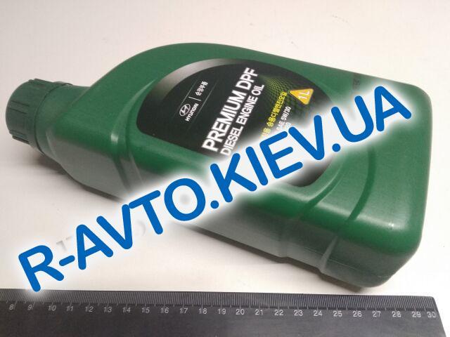 Масло моторное  5W-30 синт. HYUNDAI Premium DPF Diesel  1л