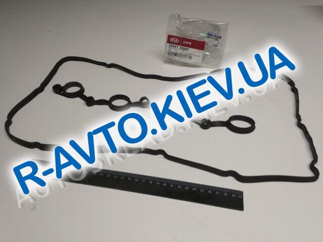 Прокладка клапанной крышки Hyundai KIA, MOBIS (2244125002)
