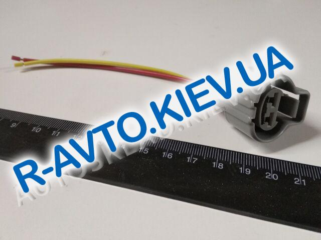 Фишка (разъем проводки)   мотора радиатора охлаждения Lanos