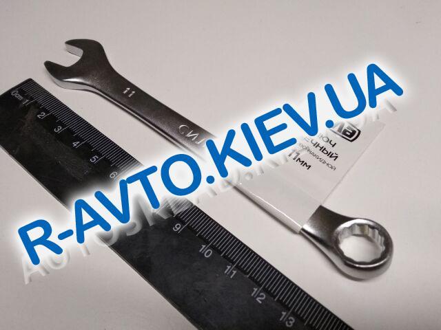 Ключ рожково-накидной 11 мм СИЛА (201111) CrV