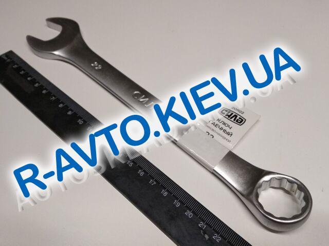 Ключ рожково-накидной 22 мм СИЛА (201122) CrV