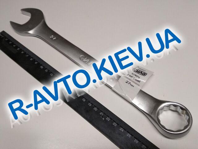 Ключ рожково-накидной 27 мм СИЛА (201127) CrV
