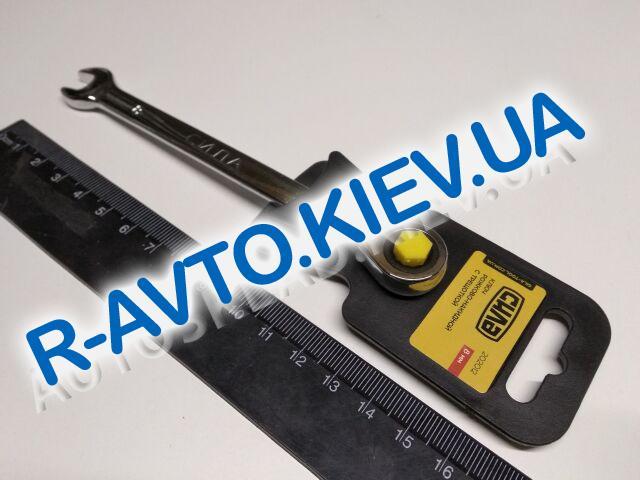 Ключ рожково-накидной  8 мм СИЛА (202012) CrV|с трещеткой