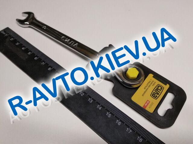 Ключ рожково-накидной 10 мм СИЛА (202014) CrV|с трещеткой