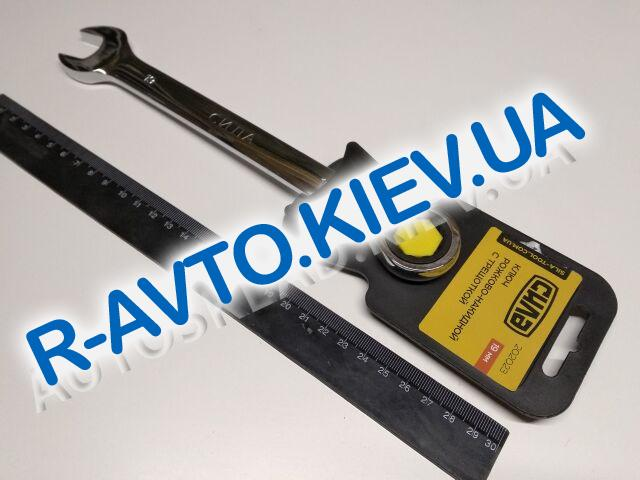 Ключ рожково-накидной 19 мм СИЛА (202023) CrV|с трещеткой