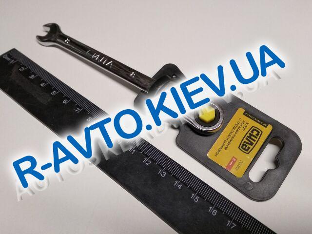 Ключ рожково-накидной  8 мм СИЛА (202112) CrV|с трещеткой и шарниром