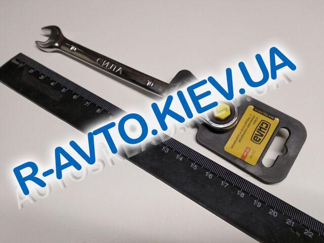 Ключ рожково-накидной 10 мм СИЛА (202114) CrV|с трещеткой и шарниром
