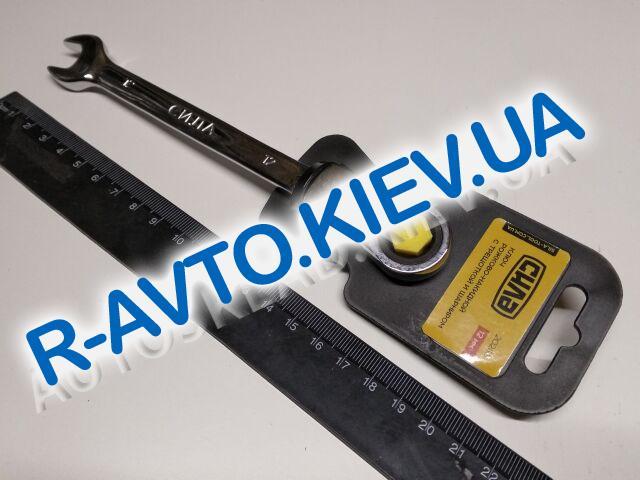 Ключ рожково-накидной 12 мм СИЛА (202116) CrV|с трещеткой и шарниром