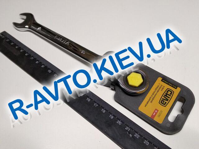 Ключ рожково-накидной 15 мм СИЛА (202119) CrV|с трещеткой и шарниром