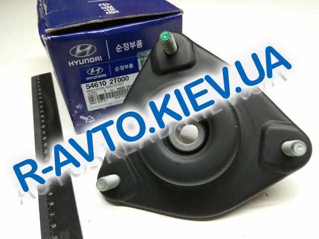 Опора передней стойки Sonata (YF) 10-, MOBIS (546102T000)