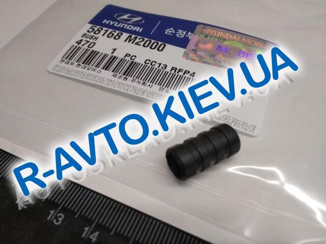 Втулка пальца суппорта Hyundai|KIA, MOBIS (58168M2000) переднего