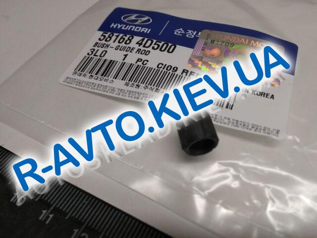 Втулка пальца суппорта Hyundai|KIA, MOBIS (581684D500) переднего