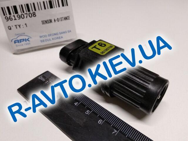 Датчик скорости Lanos, APK (96190708)
