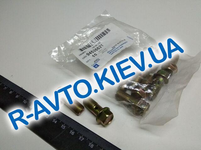 """Болт шланга сцепления Lanos, """"GM"""" Корея (94535521)"""