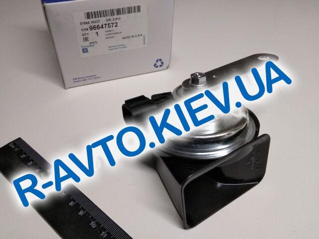 "Сигнал Aveo, ""GM"" корея (96647572)"
