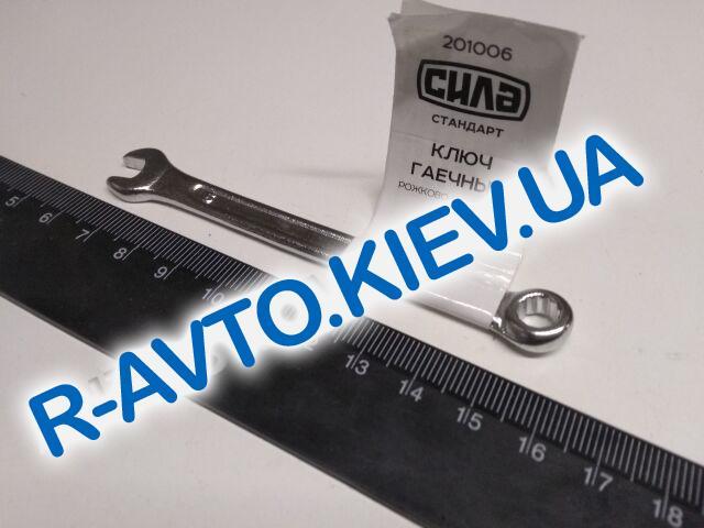 Ключ рожково-накидной  6 мм СИЛА (201006)