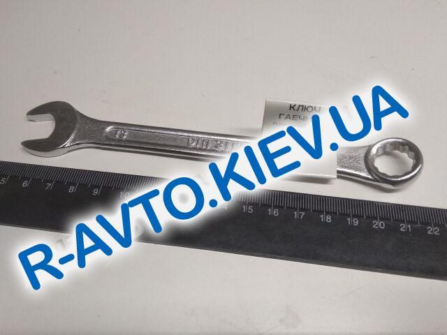Ключ рожково-накидной 13 мм СИЛА (201013)