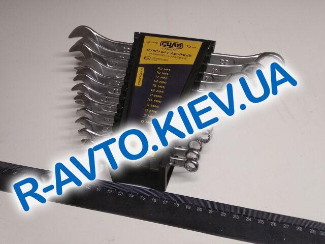Ключи (набор) СИЛА (201039) 12 шт. 6-22  в пластике|CrV|рожково-накидные