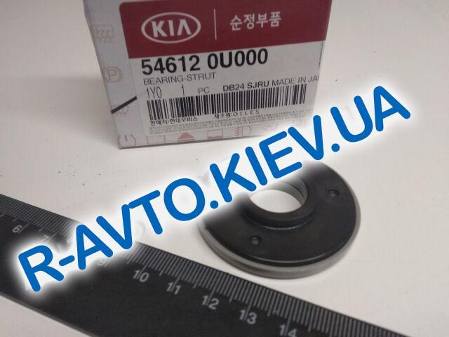 Подш. опоры передней стойки Hyundai KIA, MOBIS (546120U000)