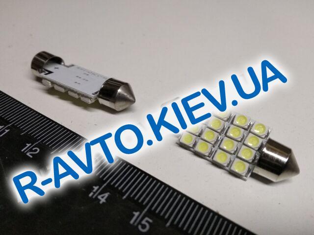Лампа светодиод с|ц 12V 36 мм AC 16SMD (30 х 30) белая