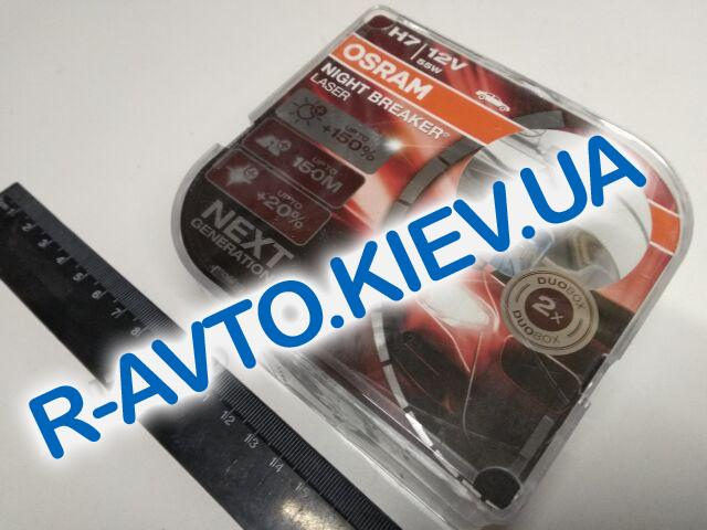 Лампа OSRAM H7 12v 55w Night Breaker Laser (+ 150 %) (64210 NL) пара