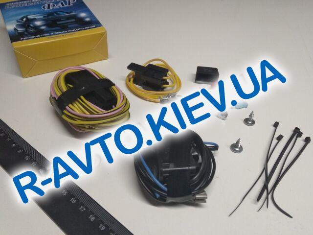 Пучок проводов противотуманных фар ВАЗ 2101-2106, Россия