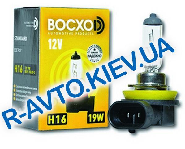 Лампа BOCXOD H16 12v 19w (80193)