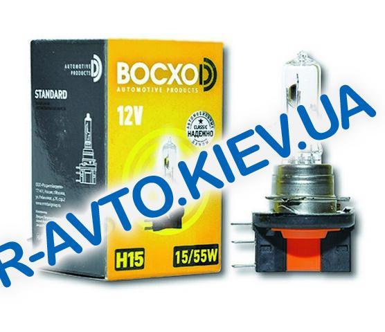 Лампа BOCXOD H15 12v 15|55w (80231)
