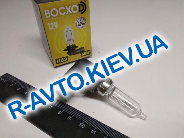 Лампа BOCXOD НВ3 12v 60w (80903)