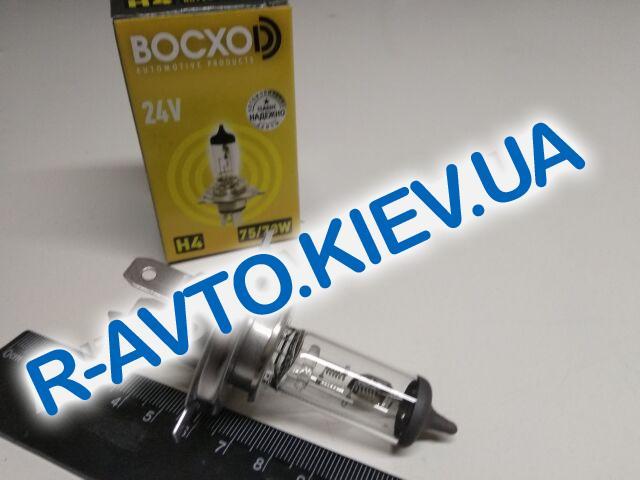 Лампа BOCXOD H4 24v 75|70-43 (80724)