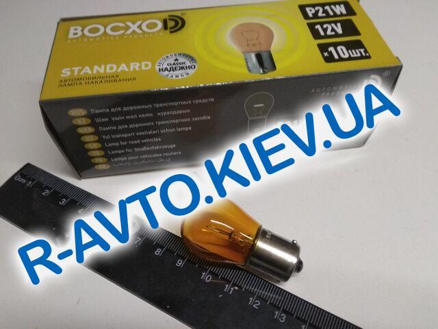 Лампа с цоколем BOCXOD 12V PY21W (82210Y) (10 шт. в уп.)