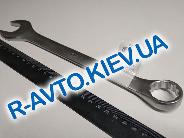 Ключ рожково-накидной 24 мм СИЛА (201124) CrV