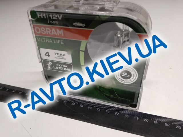 Лампа OSRAM H1 12v 55w Ultra Life (64150 ULT) пара