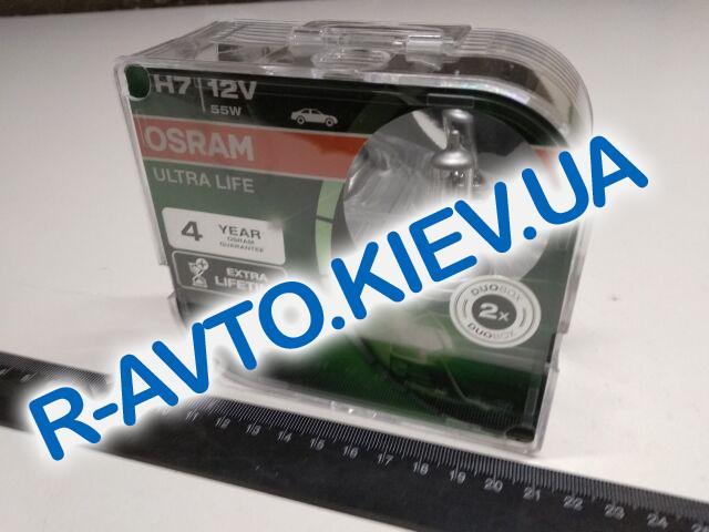 Лампа OSRAM H7 12v 55w Ultra Life  (64210 ULT) пара