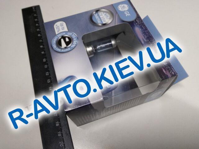 Лампа General Electric H7 12V 55W Sport Light Ultra +50% + W5W Blue (58520SPU|501NB.4D) пара