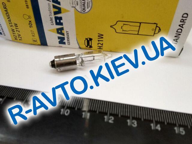 Лампа NARVA H21W 12V (68191) BAY9S