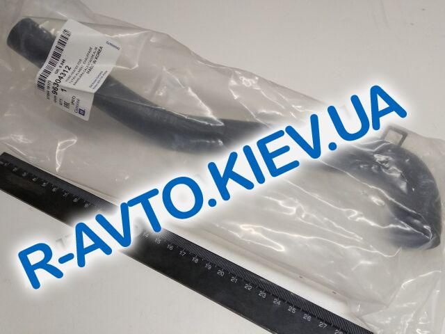 "Патрубок печки Lanos 1.5 подводящий, ""GM"" Корея (96304312)"