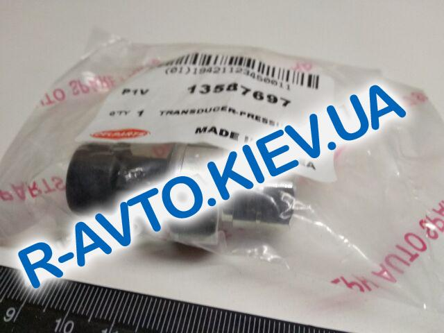 Клапан (датчик) перепускной кондиционера Lanos|Lacetti|Aveo, Корея (95018104)