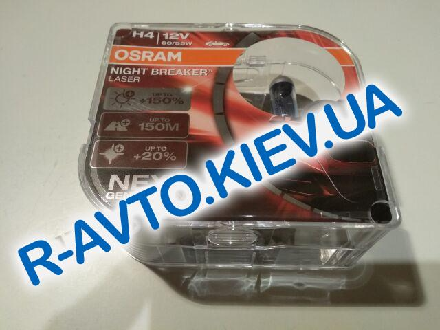 Лампа OSRAM H4 12v 60|55-43 Night Breaker Laser (+ 150 %) (64193 NL) пара