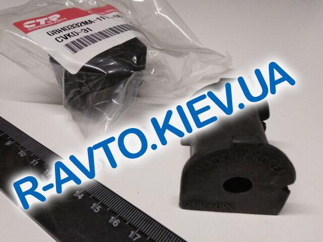 Втулка заднего стабилизатора Lacetti седан, CTR (CVKD-31) 10 мм