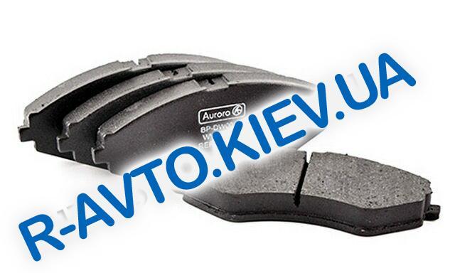 Колодки передние тормозные Lanos 1.6, AURORA (BP-DW0011F)