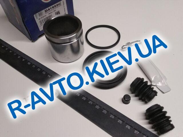Ремкомплект суппорта Lanos d 52 мм с поршнем, Autofren  (D41955C) к-т на 1 суппорт