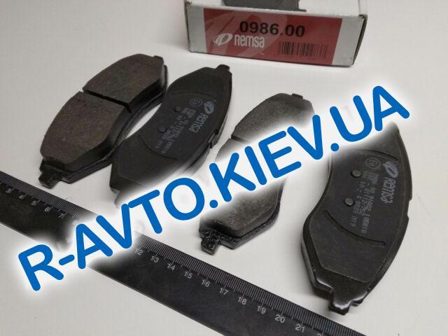 Колодки передние тормозные Aveo, REMSA (0986.00)