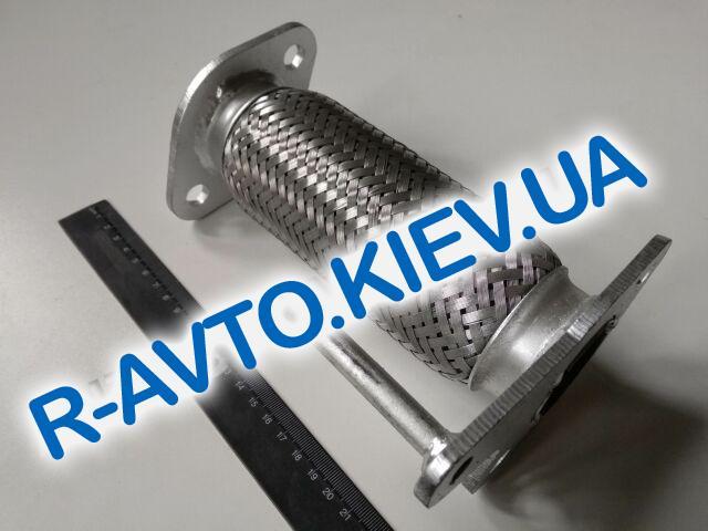 Гофра приемной трубы Lanos 1.4, Украина (с фланцами)